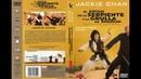 El estilo de la serpiente y la grulla de Shaolin - Jackie Chan, Nora Miao Hsiu, Kam Kong, 1978