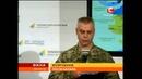 Росія вторглася в Україну регулярними військами з танками! - Вікна-новини - 20.01.2015