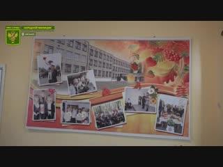 «Я – не боюсь!» Выпуск № 60. Марина Ткаченко, директор школы посёлка Золотое-5