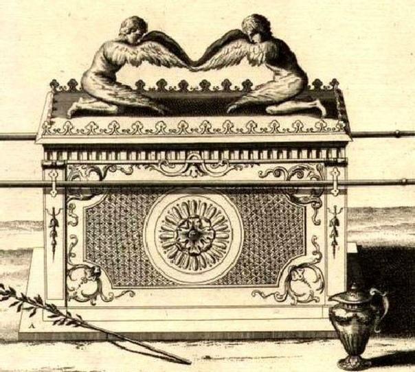 След сокровищ царя Соломона Древний трактат на иврите может помочь ученым определить местонахождение сокровищ из разграбленного храма царя Соломона. Это касается не только драгоценностей и