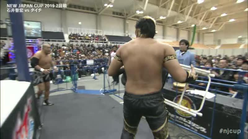 Taichi vs. Tomohiro Ishii