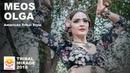 MEOS OLGA / American Tribal Style ATS Solo / TRIBAL MIRAGE 2018