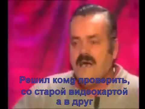 Дропхуйз GTX970