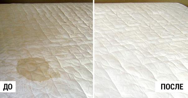 Как почистить матрас в домашних условиях. Потрясающая свежесть!