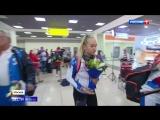 В Москву из Глазго вернулась сборная России по плаванию. Привезли 26 медалей