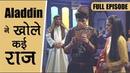 Aladdin Naam Toh Suna Hoga Serial 1st January 2019 Full Episode On Location Shoot