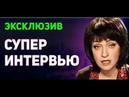 ПРОСТО ЕГО НЕНАВИЖУ МУ..КА. Мария Лондон о Путине и его дебилах