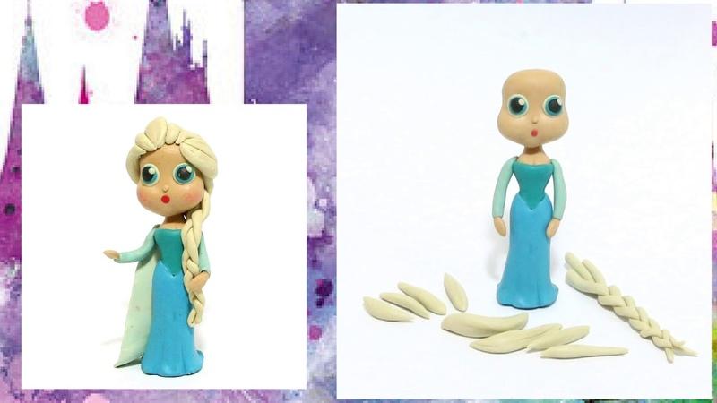 Как слепить принцессу Эльзу из пластилина Уроки лепки Принцессы Диснея Мастер класс для детей