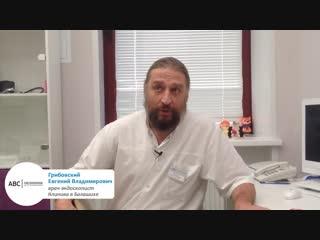 Гастроскопия и колоноскопия в сети клиник АВС-медицина