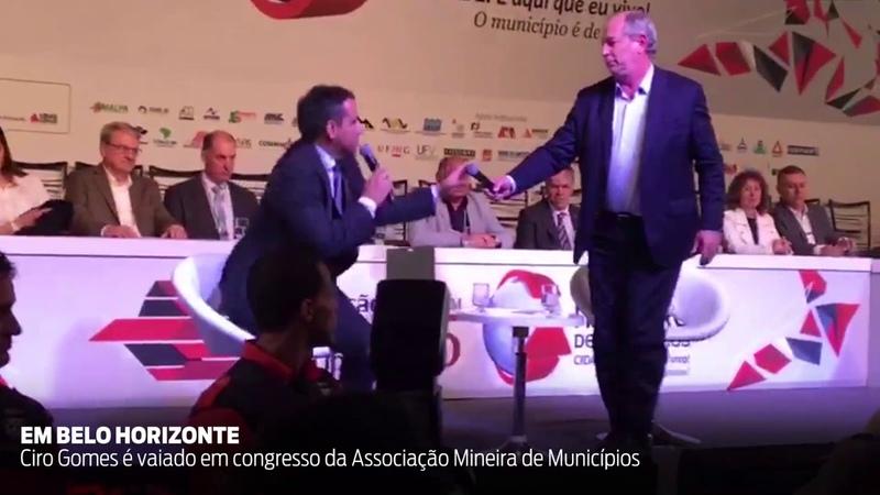 Ciro Gomes abandona evento da AMM e sai vaiado