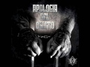 Apologia Del Delito - Apocalipsis Now (con Duhas)