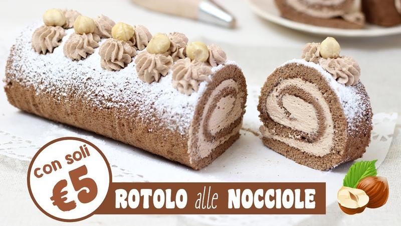 ROTOLO ALLE NOCCIOLE CON MENO DI 5€ spesa al supermercato | roll with nuts | RICETTA FACILE