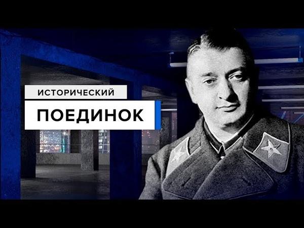 Демон в Кремле заговор Тухачевского против Сталина