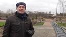 Каким будет новый городской парк Рошаля