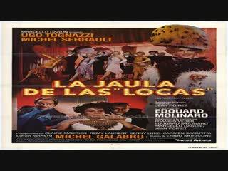 Comedia.- la jaula de las locas-1.- (1978).español