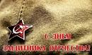 Министерство-Имущественных-Отнош Московской-Области фото #28