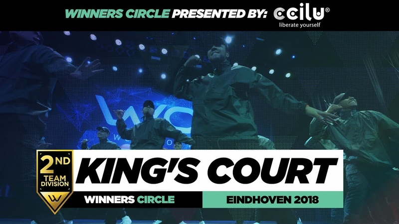 Kings Court | 2nd Place Team | Winners Circle | World of Dance Eindhoven Qualifier 2018 | WODEIN18