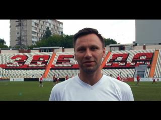 «Звезда» приглашает всех на матч с «Сызранью-2003».