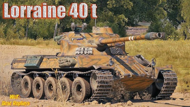 Lorraine 40 t : Решили Добить Француза ... 1vs6 * Прохоровка