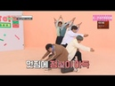 GOT7 [ IDOL ROOM - ep52 ] ECLIPSE's Nano Dance