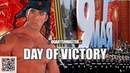 ♂DAY OF VICTORY♂ (right version)