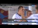 Российские футболисты с победы дебютировали в Лиге наций