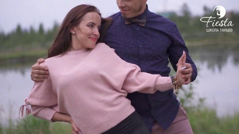 YURI VERONICA KIZOMBA FUZION SENSUAL DANCE КИЗОМБА НОВОСИБИРСК НОВЫЙ УРЕНГОЙ DJ KAKAH SOMO RIDE