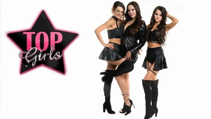 TOP GIRLS - Mogę Cię mieć (Official Audio) (VSM World Media)