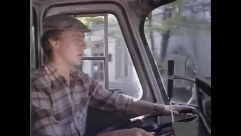 Женатый холостяк 1982 СССР Х ф
