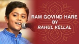 Rahul Vellal Ram Govind Hare 10 Years Old Boy Amazes With Beautiful Voice