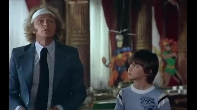Игрушка Le Jouet 1976 Франция В главной роли Пьер Ришар