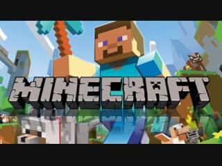 Настраиваем сервер Minecraft | IP: Zalupa-Craft.ru