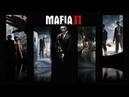 Прохождение Mafia II глава 13
