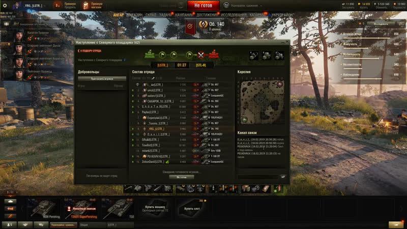 World of Tanks с читами больше не играем
