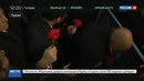 Новости на Россия 24 Турецкая полиция просит журналистов молчать о теракте в клубе Reina