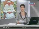 Богохульство и осквернение Православия в действии Папа Римский Бенедикт 16 й снял вину с иудеев за распятие Христа