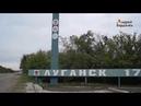Луганск (ЛНР) без купюр. 13 мая 2018.