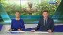 В Волгоградской области торжественно установлен бюст святому царю мученику Николаю II