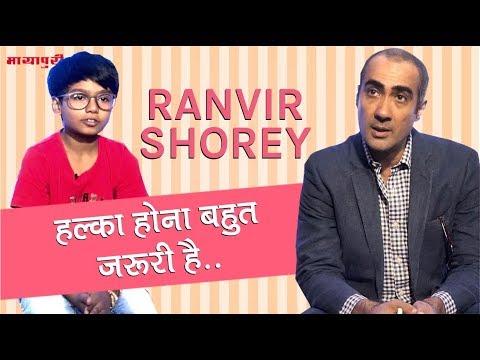 Halkaa Mein Chote Bachche Ke Acting Ne Kiya Bade Actors Ko Bhi Hairan | Ranvir Shorey