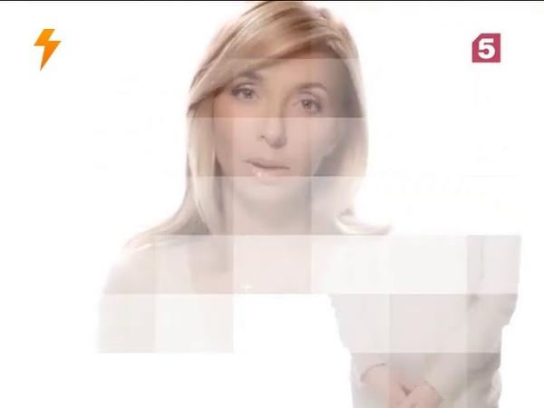 День добрых дел на Пятом канале Татьяна Навка 2015 год