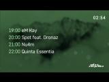 eM Kay and Spot feat. Dronaz Nu4m and Quinta Essentia - Live @ Integration Bass Addiction (05.09.2018)