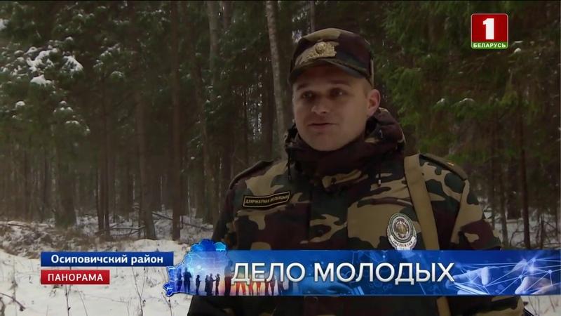 Дело молодых: инспектор природоохраны Беларуси Александр Садовский. Панорама