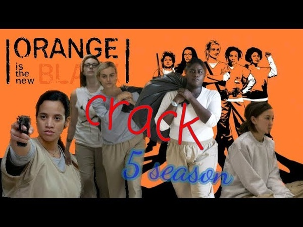 OITNB | crack | 5 season