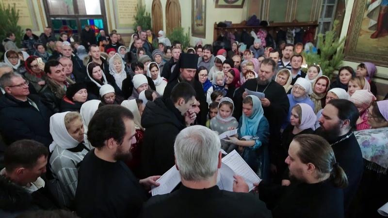 Рождественские колядки в Свято-Троицком кафедральном соборе Покровска (Энгельса)