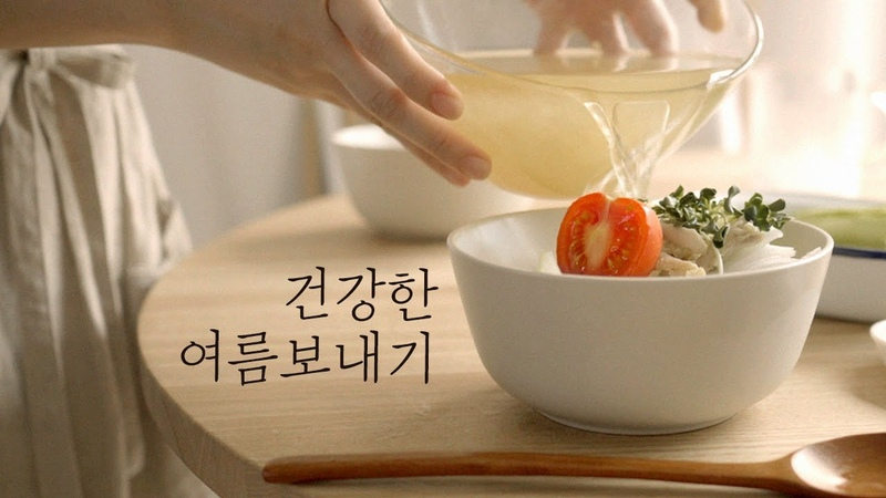 ENG 초복맞이 초계국수 만들기 with LG DIOS 얼음정수기냉장고