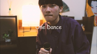 """Drake - """"One Dance"""" but it's all from the mouth ( Cover by SHOW-GO )"""