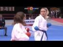 Женское кумитэ до 55 кг Финал German Open 2018 Лирисман Ли Эстония Анжелика Терлюга Украина