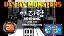 Arirang S21 | UCS by MONSTERS ✔
