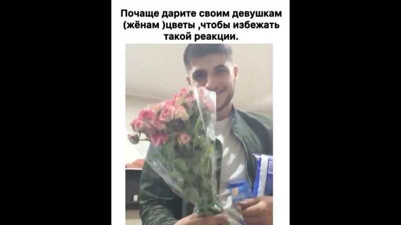 дарите девушкам цветы 😹😹😹 danilanora idikomne