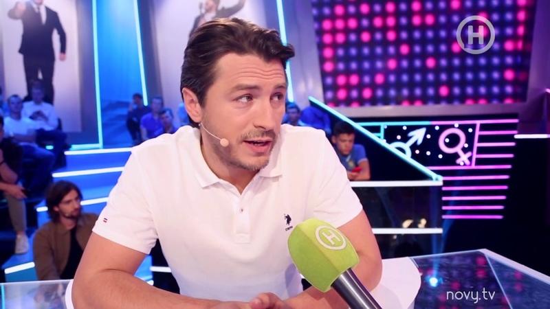 Novy_channel Чоловіча та жіноча команда розповіли про свої враження від конкурсів на проекті ХтоЗверху Выпуск 10. Сезон 8